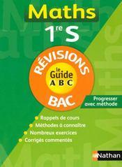 Maths ; 1ère S ; révisions (édition 2008) - Intérieur - Format classique