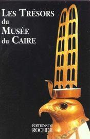 Les Tresors Du Musee Du Caire - Intérieur - Format classique