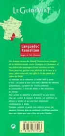 Le Guide Vert T.337 - 4ème de couverture - Format classique