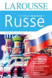 Maxi poche plus dictionnaire Larousse ; français-russe (édition 2016) - Couverture - Format classique