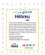 LES CAHIERS D'ECRITURE ; hébreu ; les bases - 4ème de couverture - Format classique