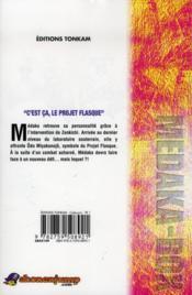 Médaka-box t.7 - 4ème de couverture - Format classique