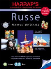 Méthode intégrale ; russe - Couverture - Format classique