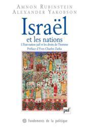 Israël et les nations - Couverture - Format classique