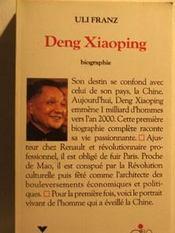 Deng Xiaoping - Intérieur - Format classique