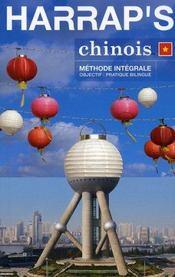 Méthode intégrale chinois - Intérieur - Format classique