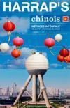 Méthode intégrale chinois - Couverture - Format classique