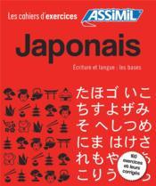 Japonais ; écriture et langues : les bases - Couverture - Format classique