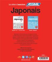 Japonais ; écriture et langues : les bases - 4ème de couverture - Format classique