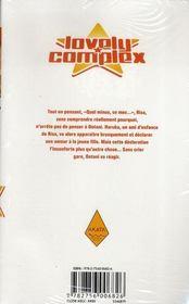 Lovely complex t.3 - 4ème de couverture - Format classique