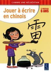 Jouer à écrire en chinois - Couverture - Format classique