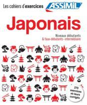 Japonais ; niveaux débutants & faux débutants-intermédiaire (édition 2019) - Couverture - Format classique