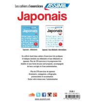 Japonais ; niveaux débutants & faux débutants-intermédiaire (édition 2019) - 4ème de couverture - Format classique