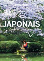 GUIDE DE CONVERSATION ; Japonais (11e édition) - Couverture - Format classique