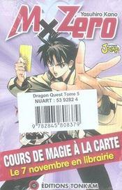 Dragon quest t.5 - 4ème de couverture - Format classique