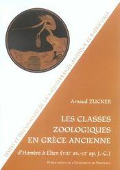 Classes zoologiques en grece ancienne (les) d'homere a elien (viii av .-iii ap. j.-c.) - Intérieur - Format classique