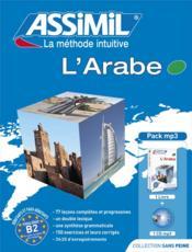 L'arabe - Couverture - Format classique