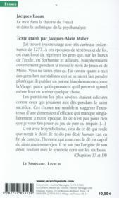 Le moi dans la théorie de Freud et dans la technique de la psychanalyse - 4ème de couverture - Format classique