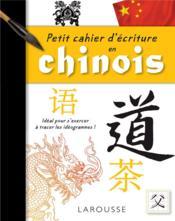 Petit cahier de calligraphie chinoise - Couverture - Format classique