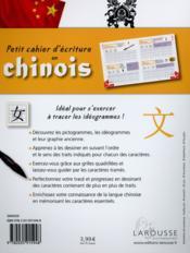 Petit cahier de calligraphie chinoise - 4ème de couverture - Format classique