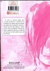 Fire punch T.5 - 4ème de couverture - Format classique