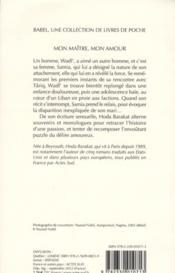 Mon maître, mon amour - 4ème de couverture - Format classique