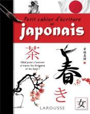 Petit cahier d'écriture en japonais - Couverture - Format classique