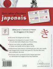 Petit cahier d'écriture en japonais - 4ème de couverture - Format classique