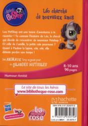 Littlest petshop t.11 ; Léo cherche de nouveaux amis - 4ème de couverture - Format classique