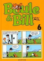 Boule & Bill T.6 - Intérieur - Format classique