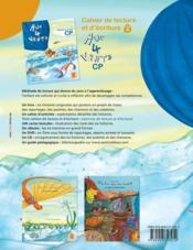 AUX 4 VENTS ; cahier de lecture et d'écriture t.2 ; CP - 4ème de couverture - Format classique