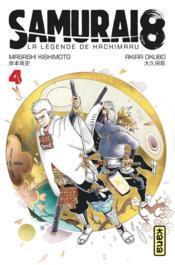 Samurai 8 ; la légende de Hachimaru T.4 - Couverture - Format classique