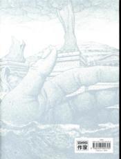 Pline T.9 ; l'opium d'Andromaque - 4ème de couverture - Format classique