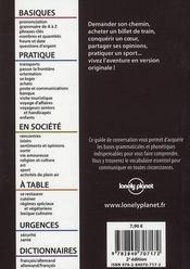 Allemand (2e édition) - 4ème de couverture - Format classique