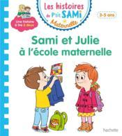 Sami et Julie à l'école maternelle - Couverture - Format classique