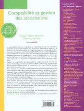 Comptabilite Et Gestion Des Associations - 4ème de couverture - Format classique