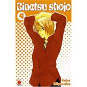 Binetsu shojo t.4 - Intérieur - Format classique