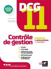 DCG 11 ; contrôle de gestion ; manuel et applications - Couverture - Format classique