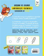 Desssine et colorie ; animaux kawaii - 4ème de couverture - Format classique
