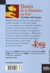 Yvain Le Chevalier Au Lion Extraits Des Romans De La Table Ronde Chretien De Troyes Acheter Occasion 22 05 2008