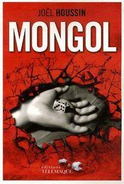 Mongol - Intérieur - Format classique