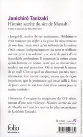 Histoire secrète du sire de Musashi - 4ème de couverture - Format classique