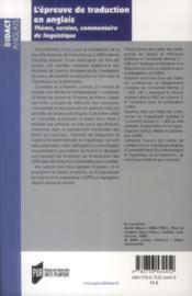 L'épreuve de traduction en anglais ; thème, version, commentaire linguistique (2e édition) - 4ème de couverture - Format classique