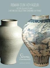 Les céramiques coréennes ; collections de la Cité de la céramique de Sèvres - Couverture - Format classique