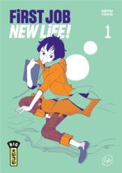 First job, new life T.1 - Couverture - Format classique