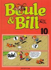 Boule & Bill T.10 - Intérieur - Format classique