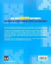 Mega Kakuro - 4ème de couverture - Format classique