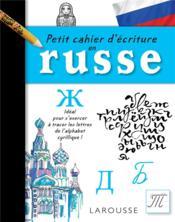 Petit cahier de calligraphie russe - Couverture - Format classique