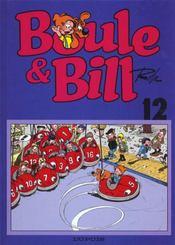 Boule & Bill T.12 - Intérieur - Format classique