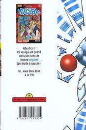 Yu-Gi-Oh t.17 - 4ème de couverture - Format classique